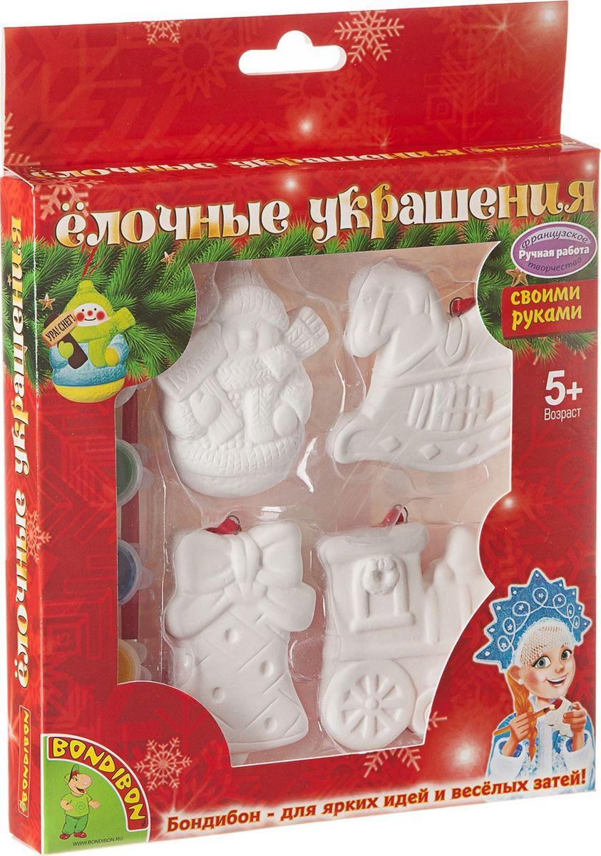 Bondibon Набор для изготовления игрушек Ёлочные украшения ВВ1568 bondibon набор для изготовления игрушек ёлочные украшения вв1688