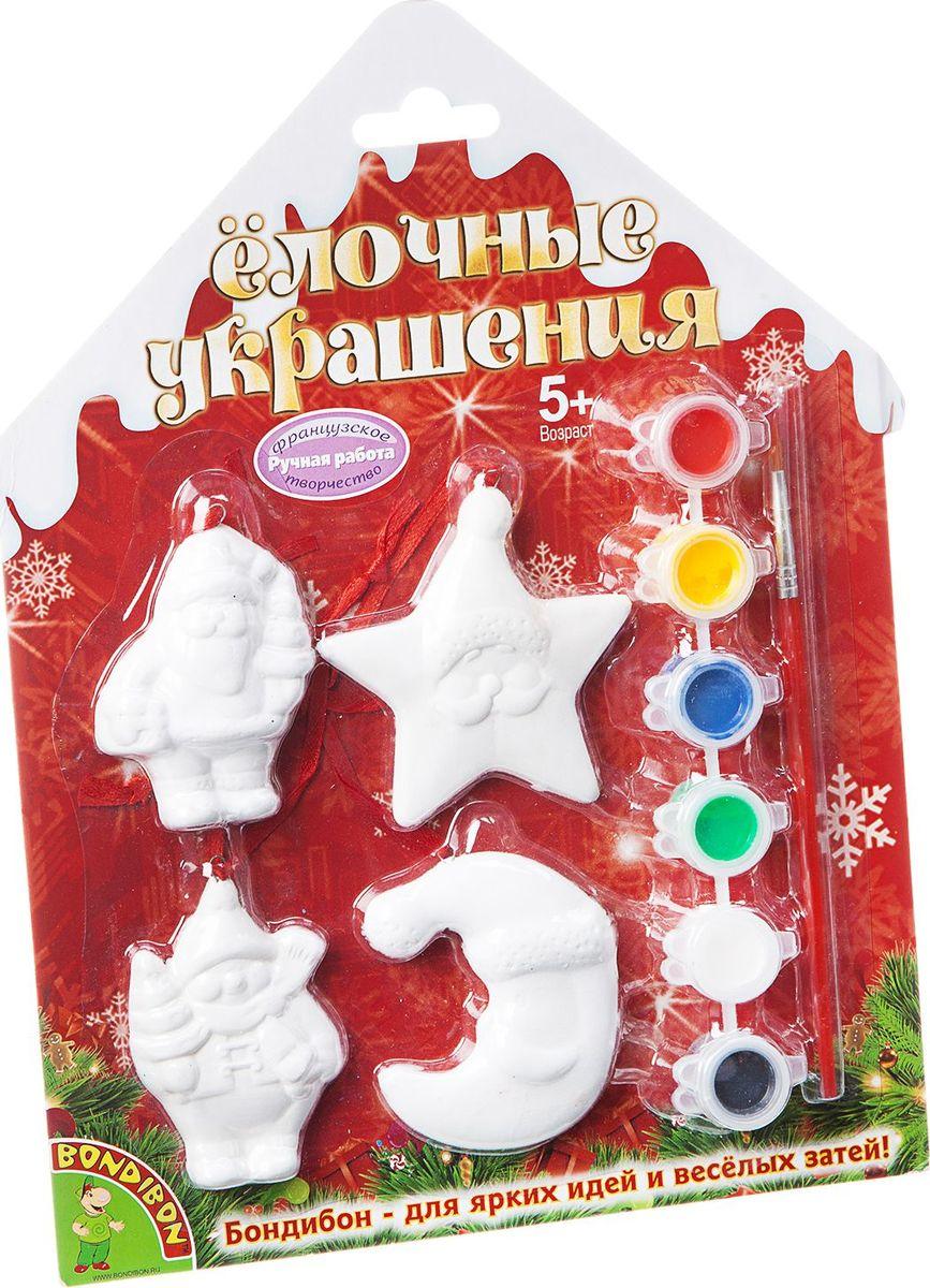 Bondibon Набор для изготовления игрушек Ёлочные украшения ВВ1570 bondibon набор для изготовления игрушек ёлочные украшения вв1688