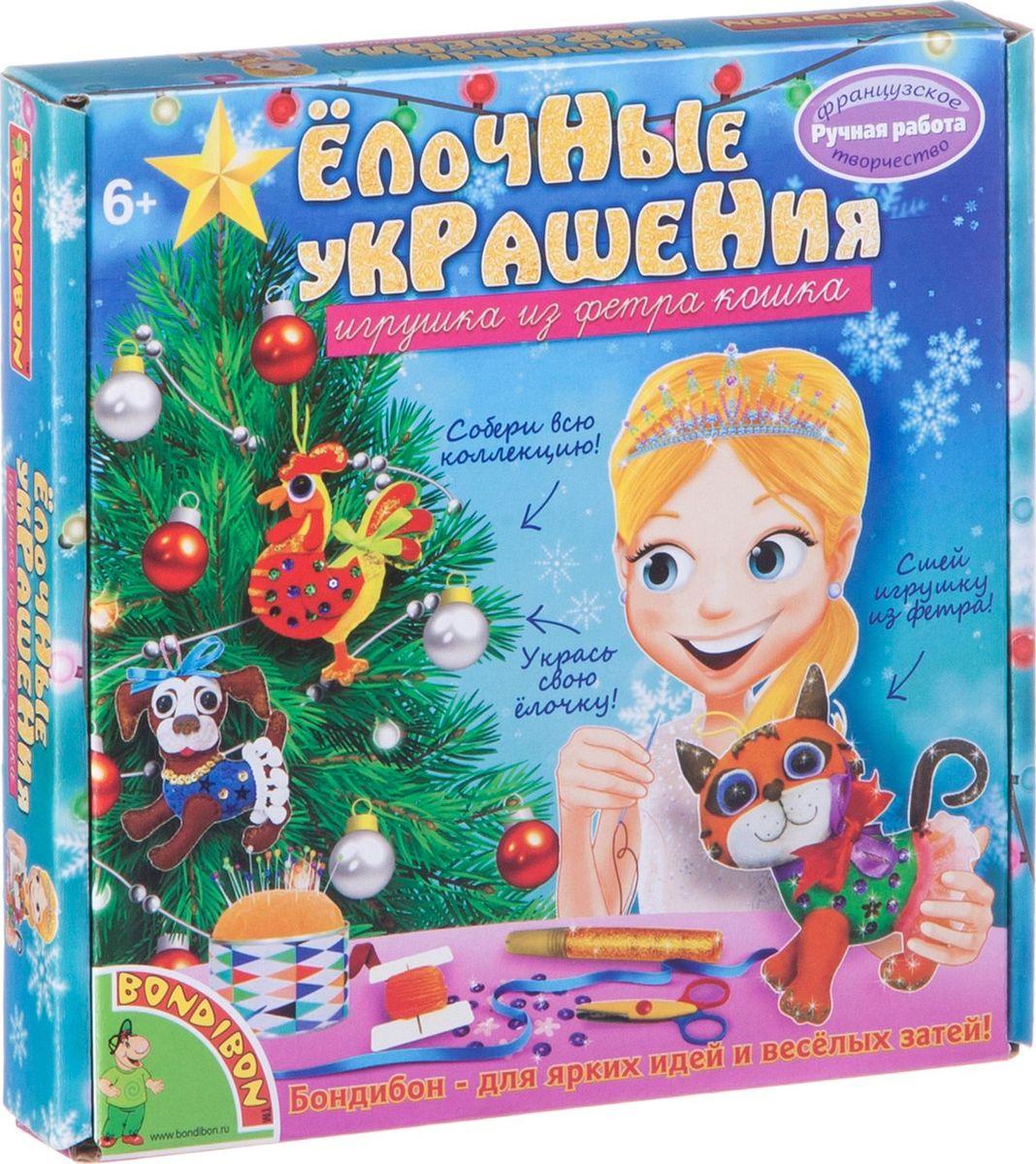 Bondibon Набор для изготовления игрушки Ёлочные украшения из фетра Кошка bondibon набор для изготовления игрушек ёлочные украшения вв1688