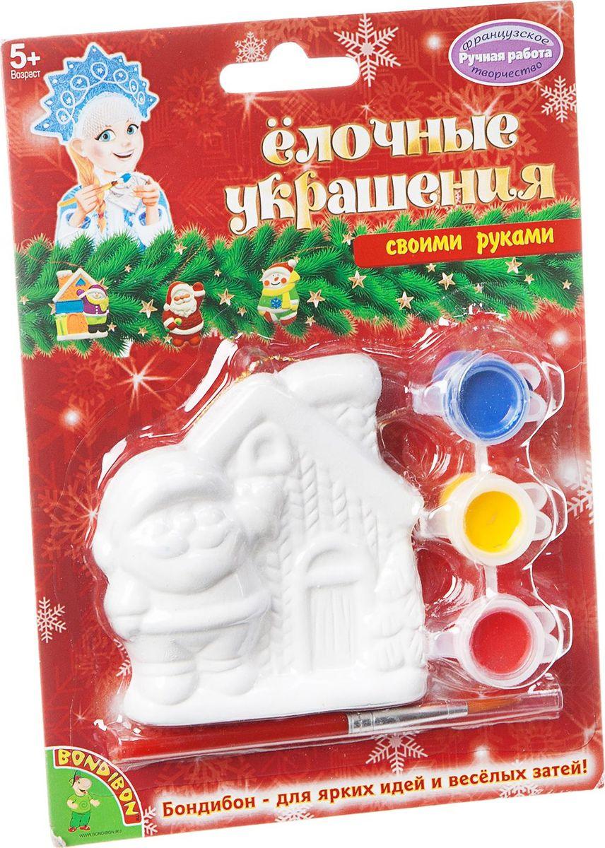 Bondibon Набор для изготовления игрушек Ёлочные украшения Домик Деда Мороза bondibon набор для изготовления игрушек из помпонов домашние питомцы