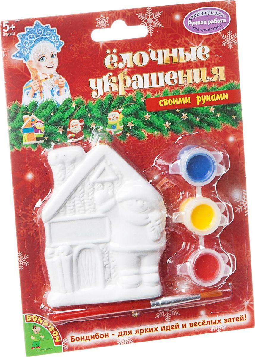 Bondibon Набор для изготовления игрушек Ёлочные украшения Домик Снеговичка bondibon набор для изготовления игрушек из помпонов домашние питомцы