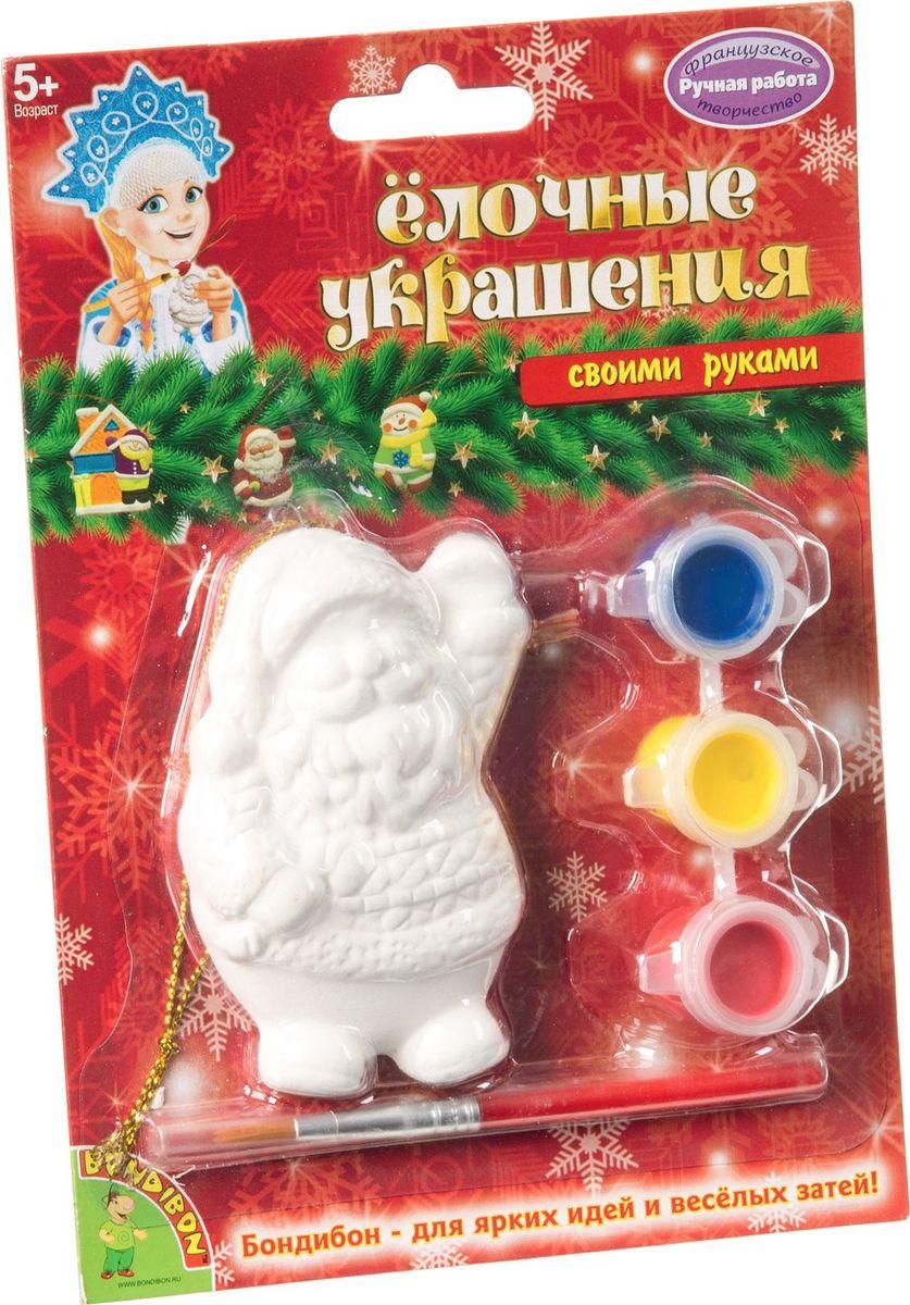 Bondibon Набор для изготовления игрушки Ёлочные украшения Дед Мороз ВВ1663 bondibon набор для творчества bondibon ёлочные украшения месяц дед мороз снеговик звезда