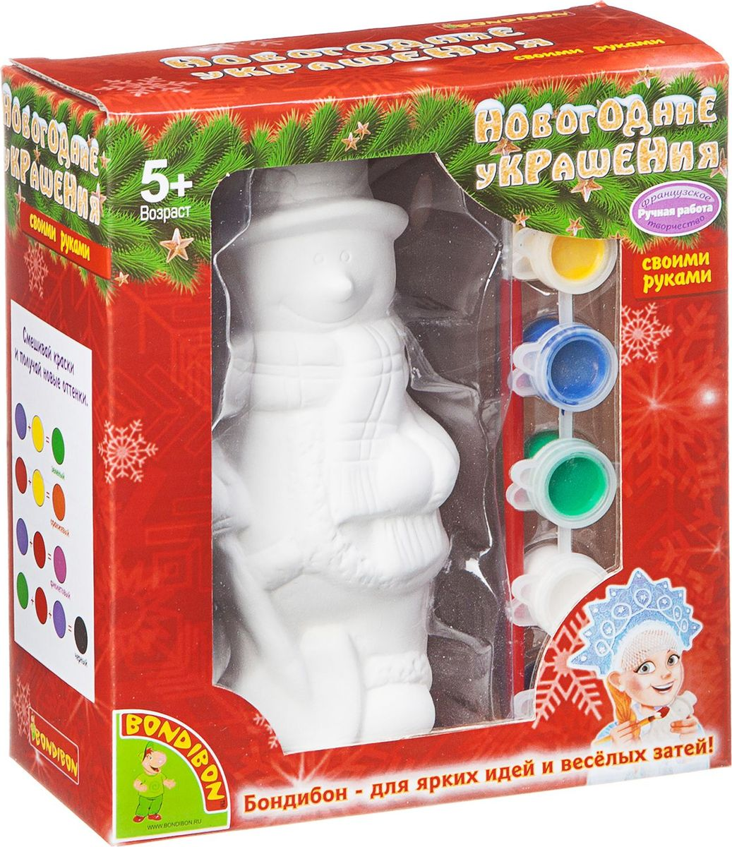 Bondibon Набор для изготовления игрушек Новогодние украшения Снеговик bondibon набор для изготовления игрушек из помпонов домашние питомцы
