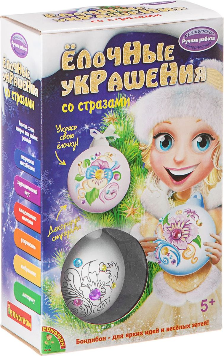 Bondibon Набор для изготовления игрушек Ёлочные украшения ВВ1702 набор елочных игрушек русские подарки веселый новый год 9 шт 71435
