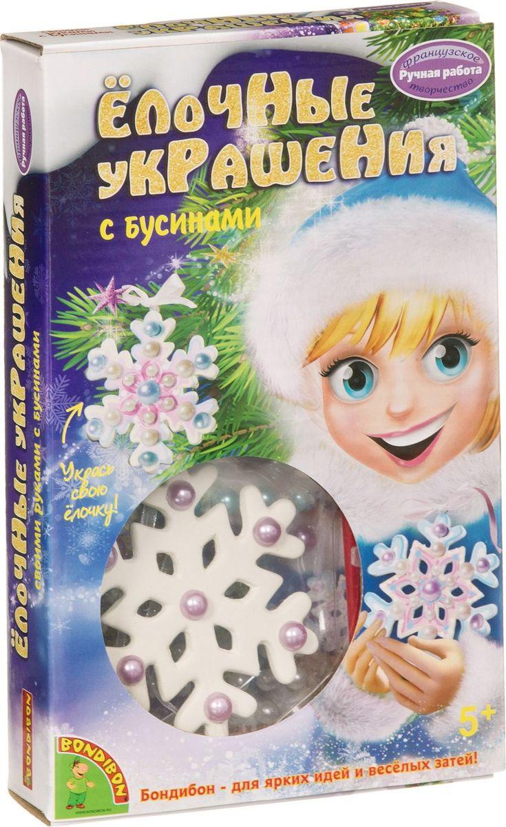 Bondibon Набор для изготовления игрушек Ёлочные украшения ВВ1705 bondibon набор для изготовления игрушек из помпонов домашние питомцы
