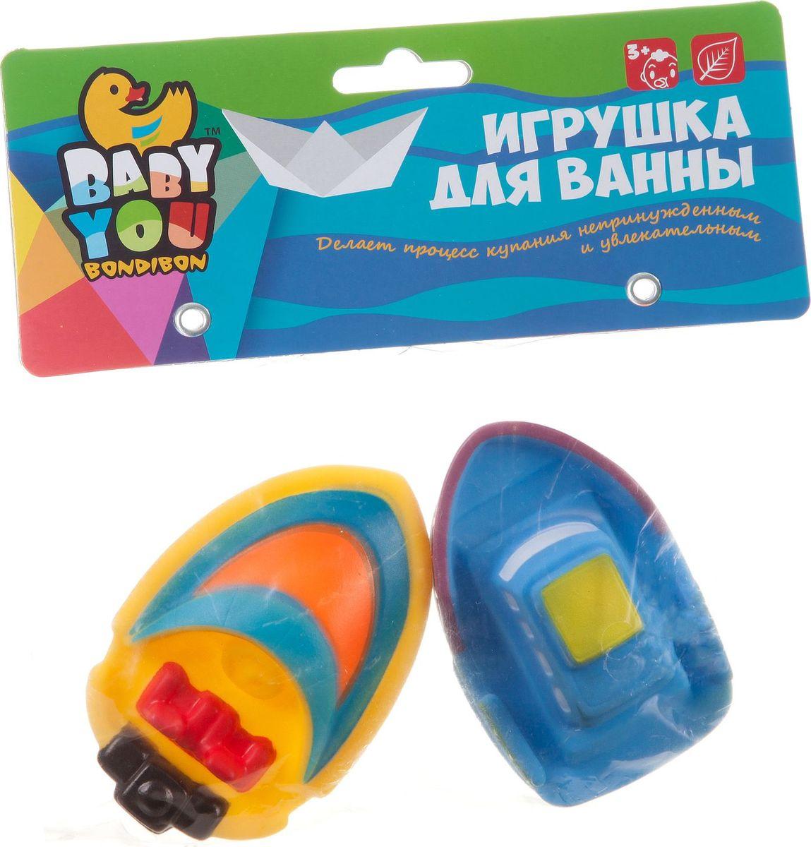 Bondibon Набор для купания Кораблики 2 шт игрушки для ванны bondibon игровой набор для купания дельфин и краб 2 шт