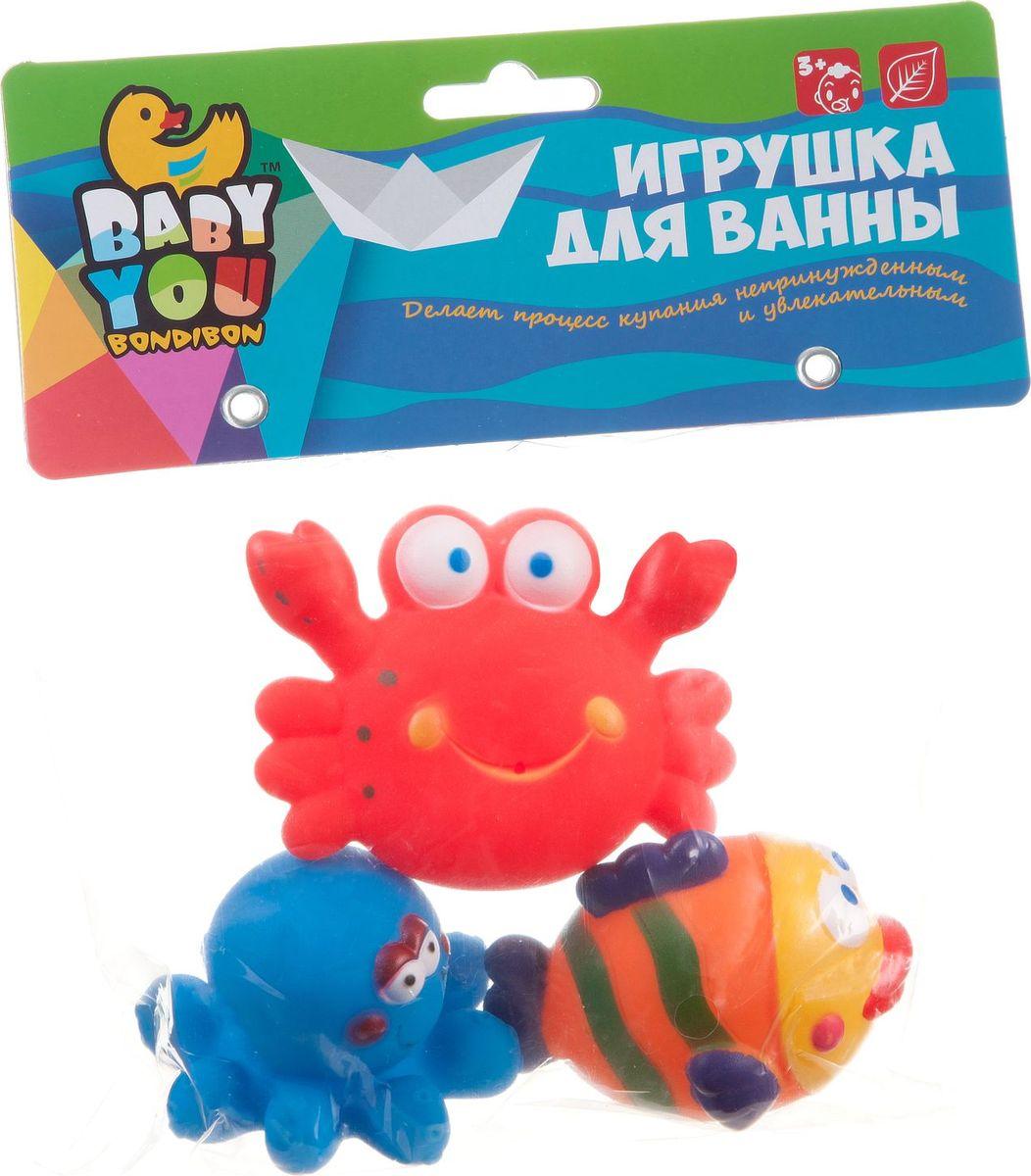 Bondibon Набор для купания Рыбка Осьминог Краб игрушки для ванны bondibon игровой набор для купания дельфин и краб 2 шт