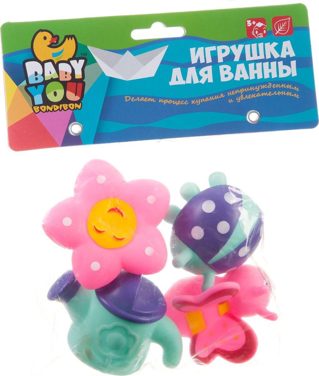 Bondibon Набор для купания Бабочка Божья коровка Звезда Лейка игрушки для ванны bondibon игровой набор для купания дельфин и краб 2 шт