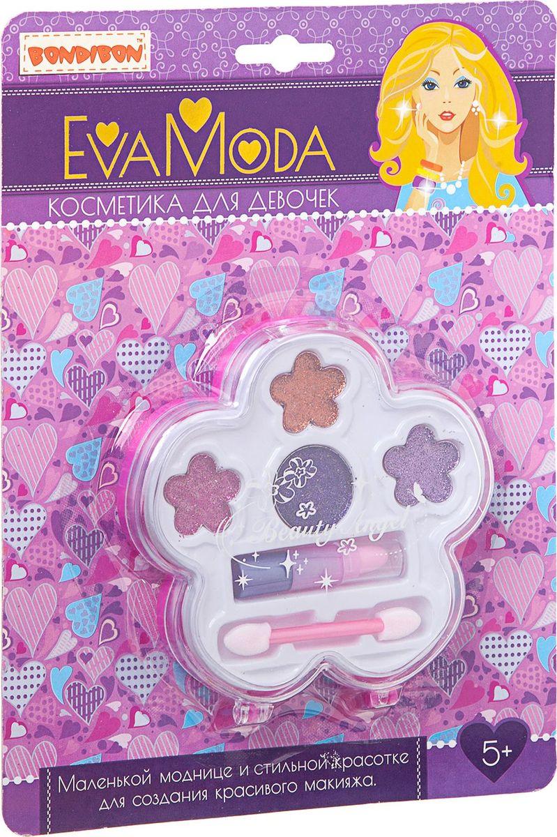 Bondibon Набор детской декоративной косметики Eva Moda ВВ1757 симс 4 набор косметики и генетики