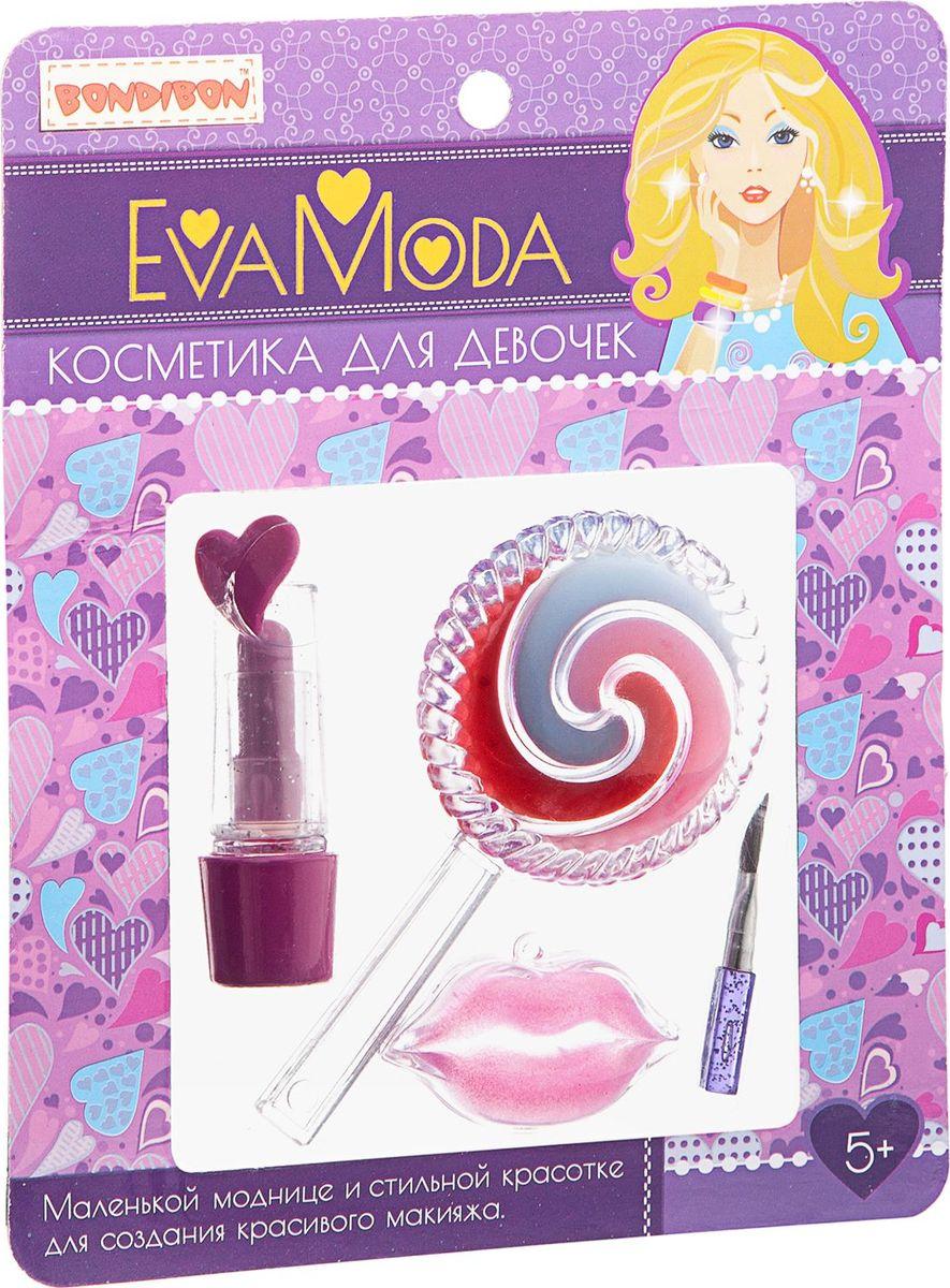 Bondibon Набор детской декоративной косметики Eva Moda ВВ1765 bondibon детская декоративная косметика блески для губ eva moda 3 цвета