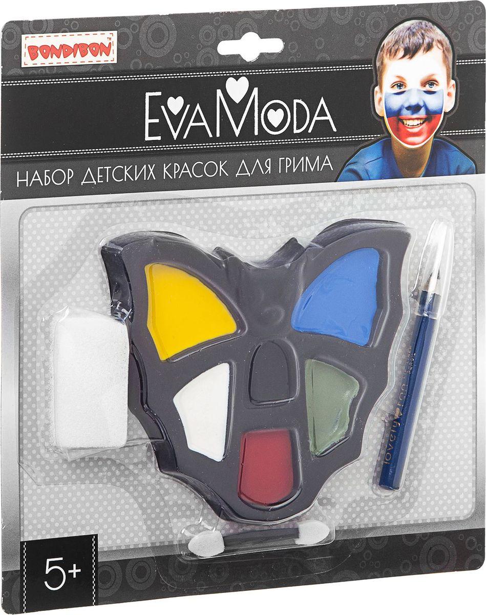 цена на Bondibon Набор детской декоративной косметики Eva Moda ВВ1772