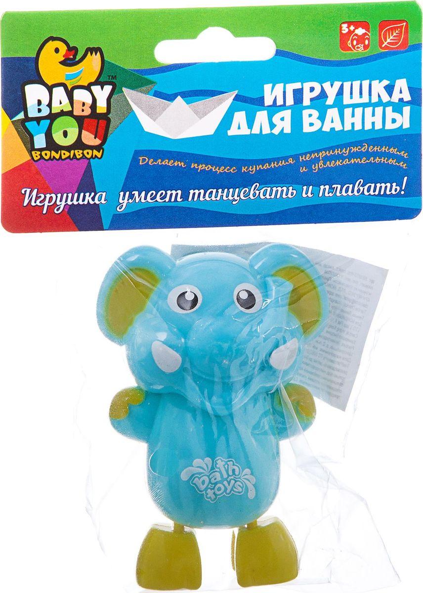Bondibon Набор для купания Слоненок книга для купания как называется 1899вв m6224
