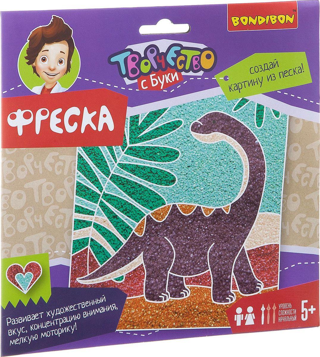 Bondibon Фреска Динозавры
