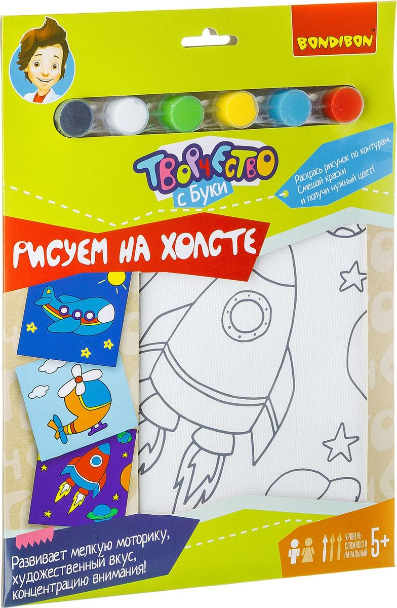 Bondibon Набор для рисования Ракета