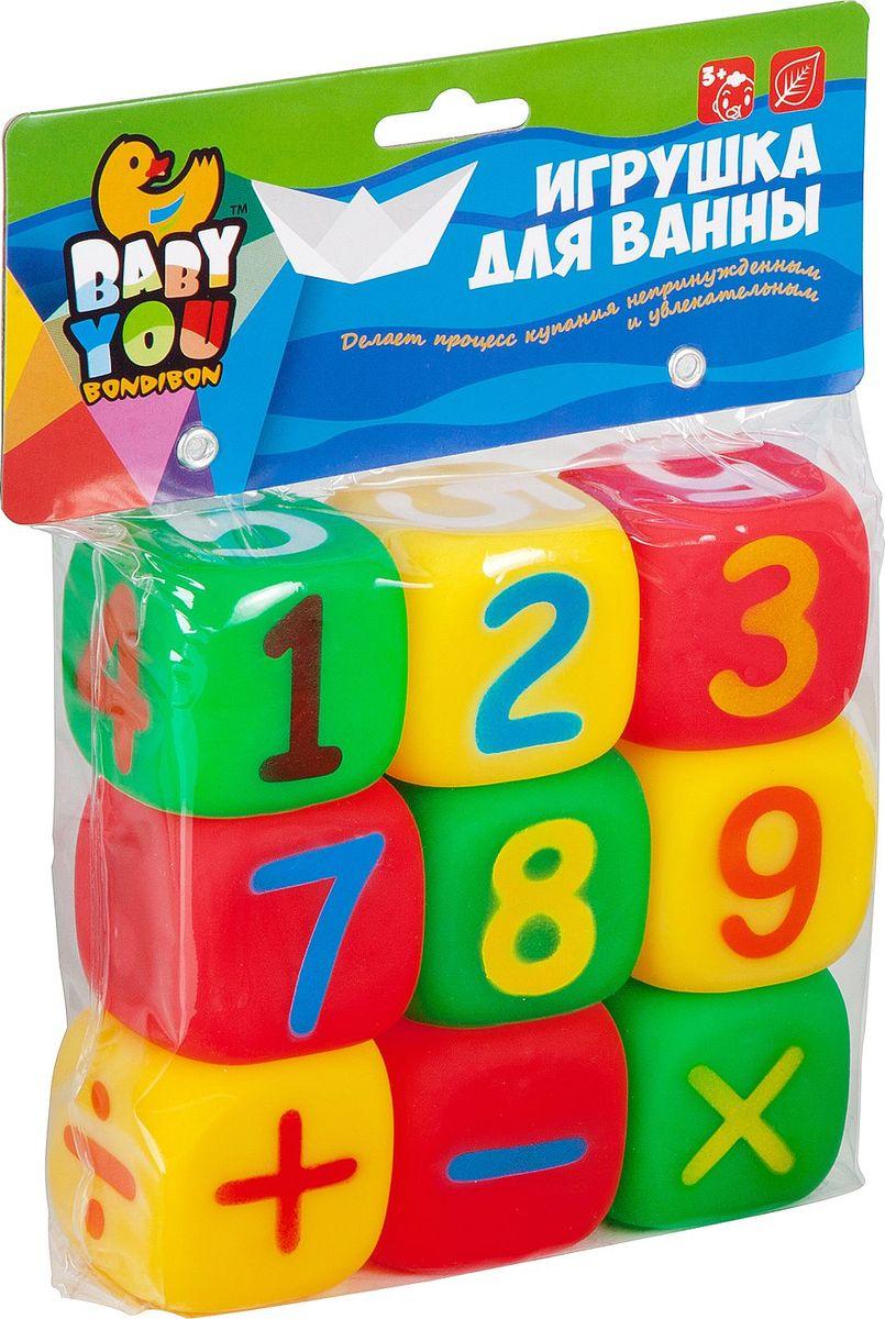 Bondibon Набор для купания Кубики Математика игрушки для ванны babymoov игрушка для купания кубики а104925