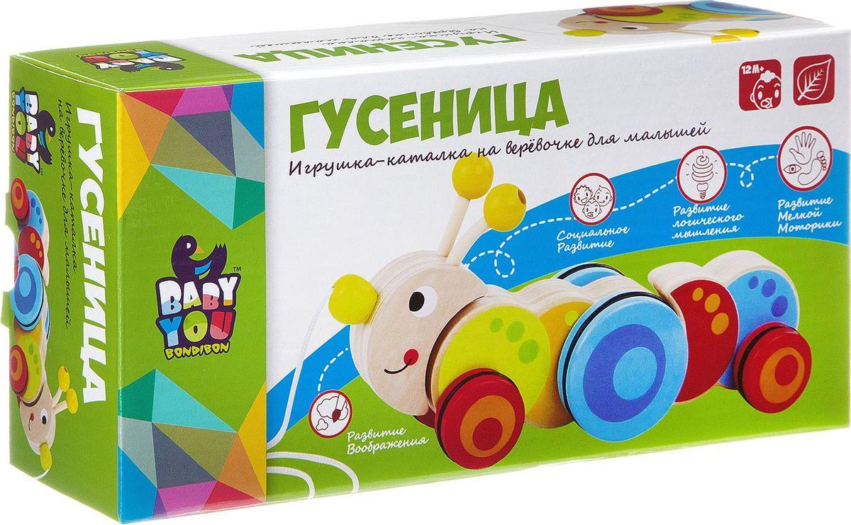 Bondibon Игрушка-каталка Гусеница каталки bondibon игрушка деревянная каталка с ручкой пингвин bondibon