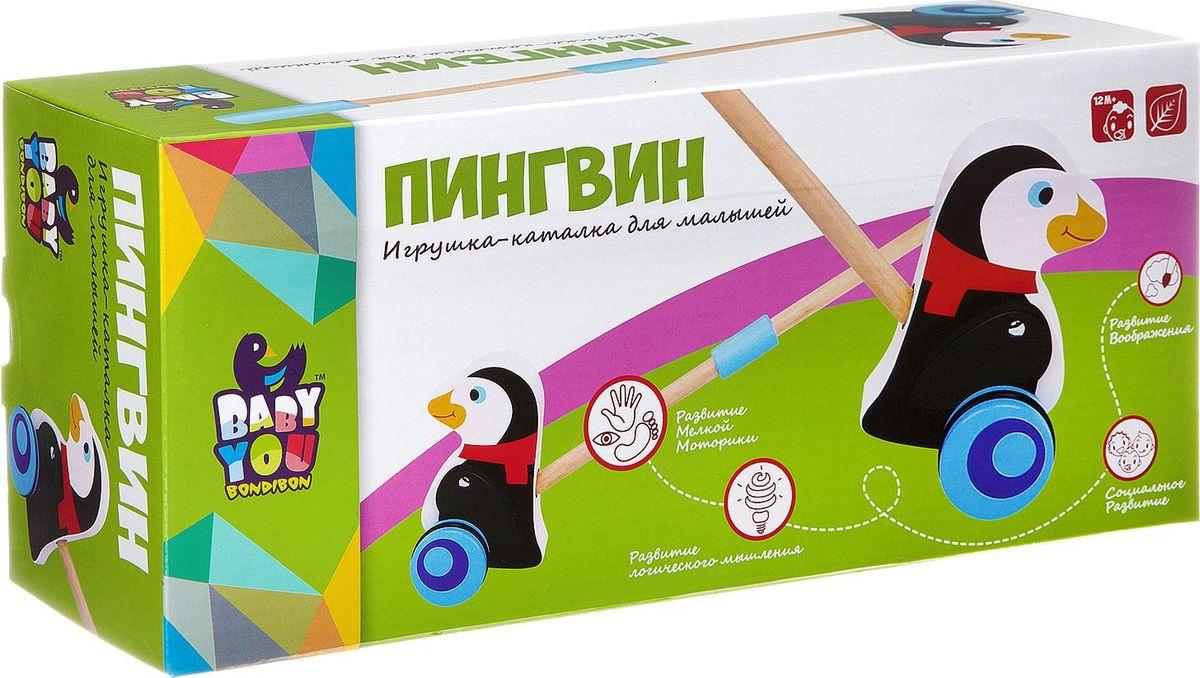 цена на Bondibon Игрушка-каталка Пингвин