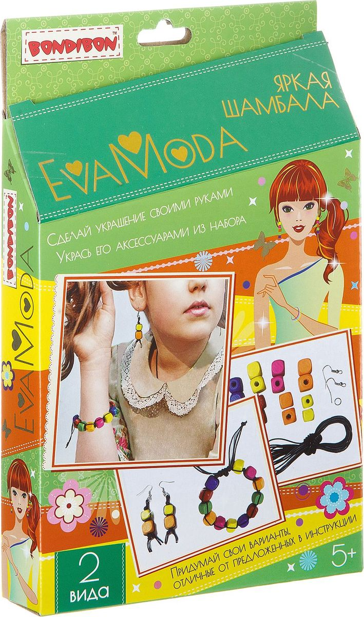 купить Bondibon Набор для создания украшений Eva Moda Яркая шамбала по цене 174 рублей