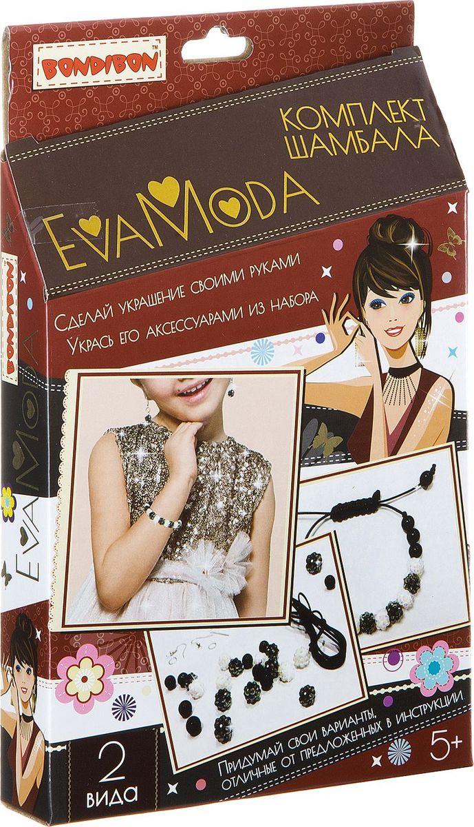 купить Bondibon Набор для создания украшений Eva Moda Комплект шамбала по цене 210 рублей