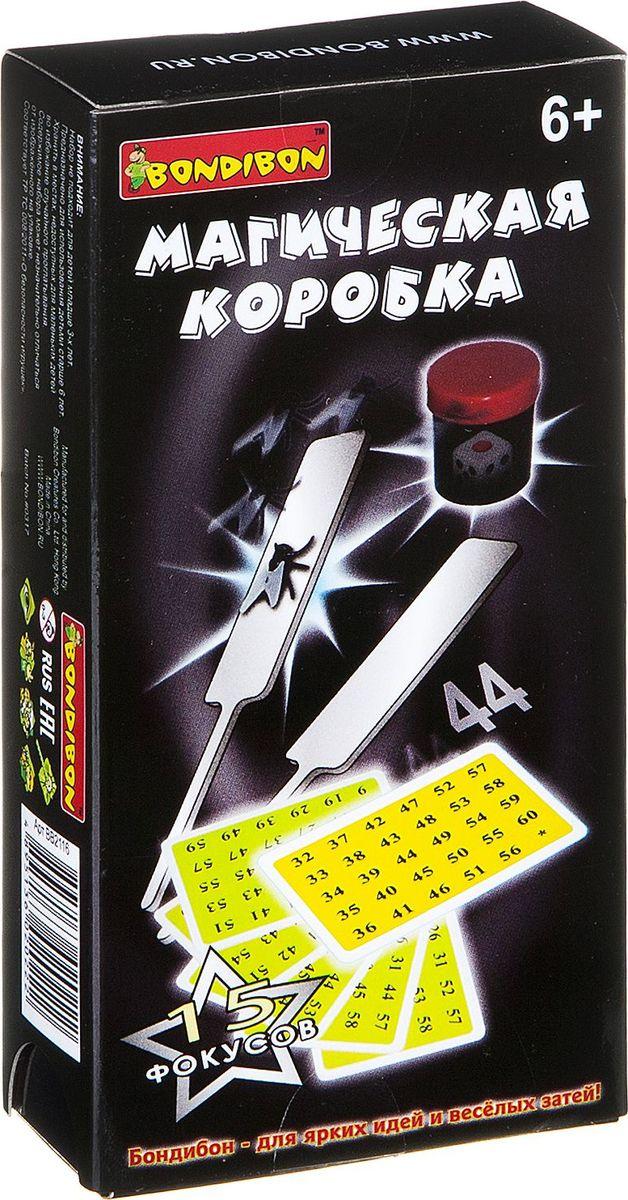 Bondibon Фокусы Магическая коробка №1 игра настольная развивающая для детей bondibon фокусы магическая коробка 2