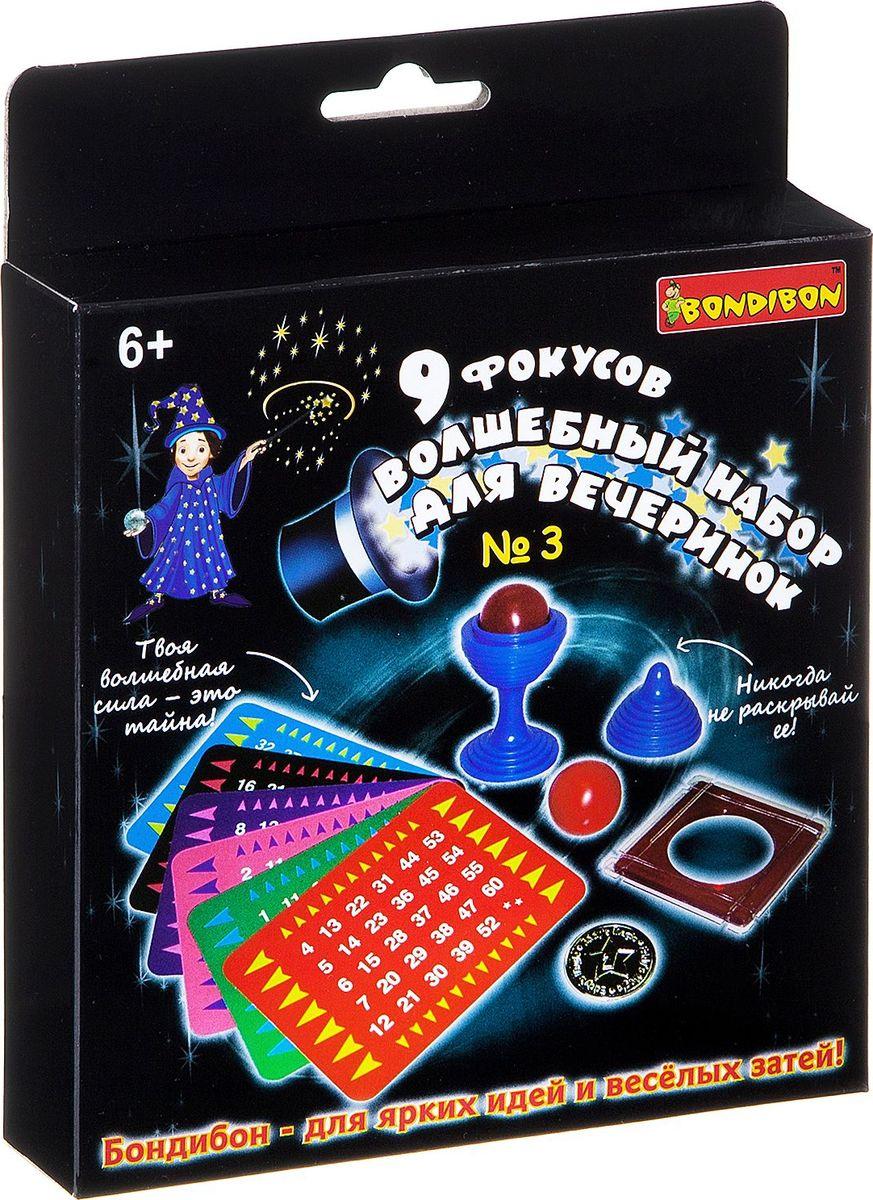 Bondibon Фокусы 9 фокусов для вечеринки №3 фокусы маэстро ловкость рук