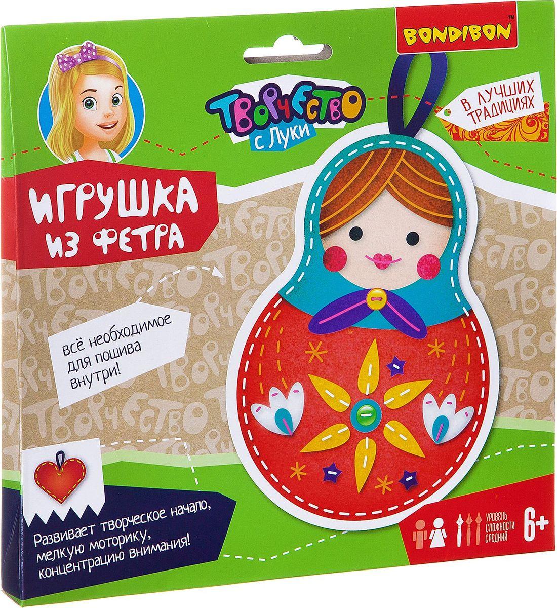 Bondibon Набор для шитья Игрушка из фетра Матрешка В лучших традициях набор для творчества bondibon игрушка из фетра матрешка разноцветный