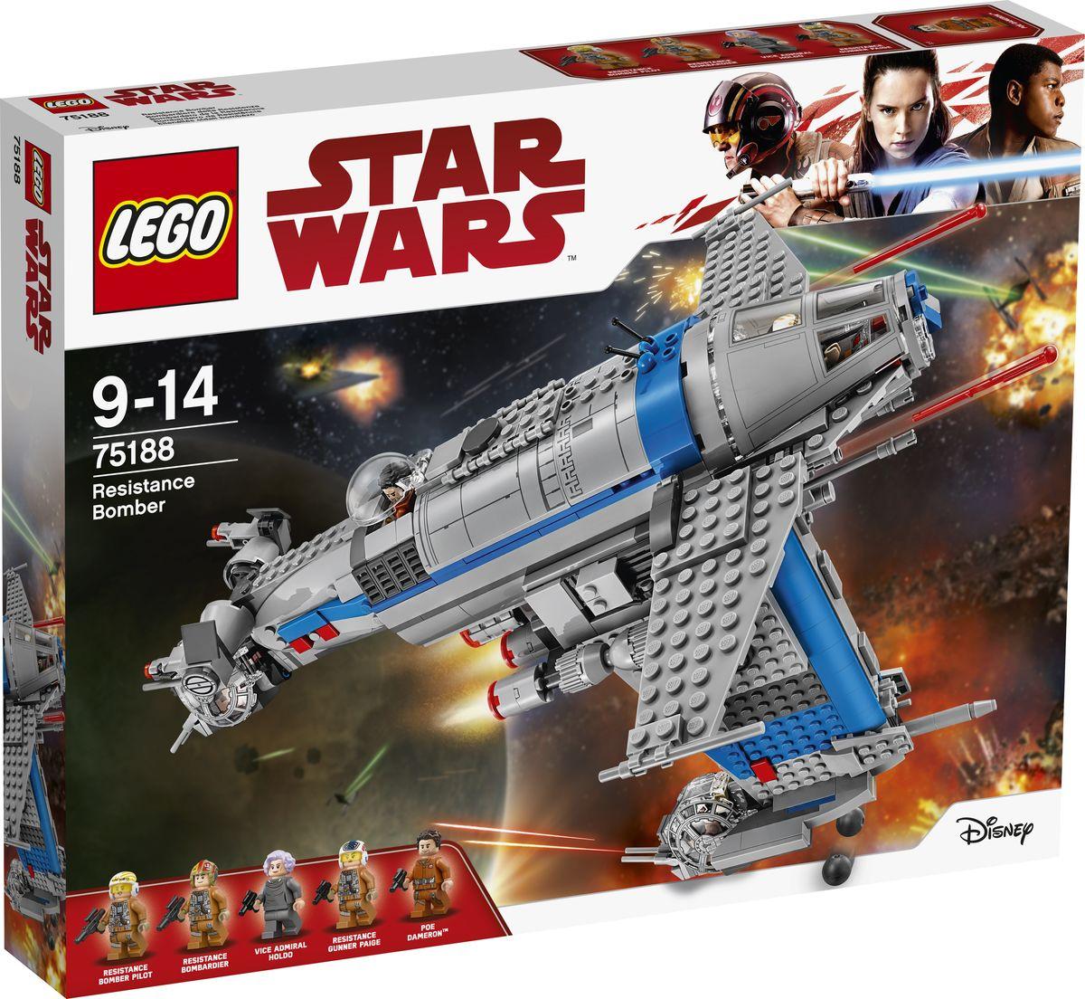 LEGO Star Wars 75188 Бомбардировщик Сопротивления Конструктор