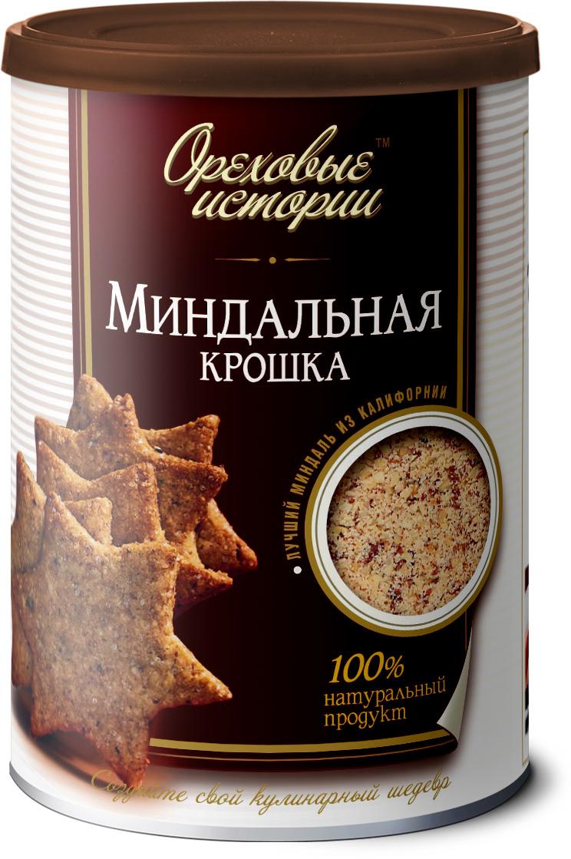 Ореховые истории Миндальная крошка, 150 г