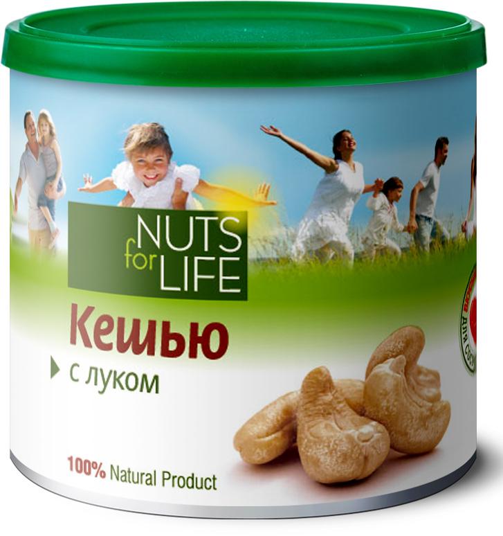 Nuts for Life Кешью обжаренный соленый с луком, 115 г nuts for life арахис в сахарной глазури с соком натуральной клюквы 115 г