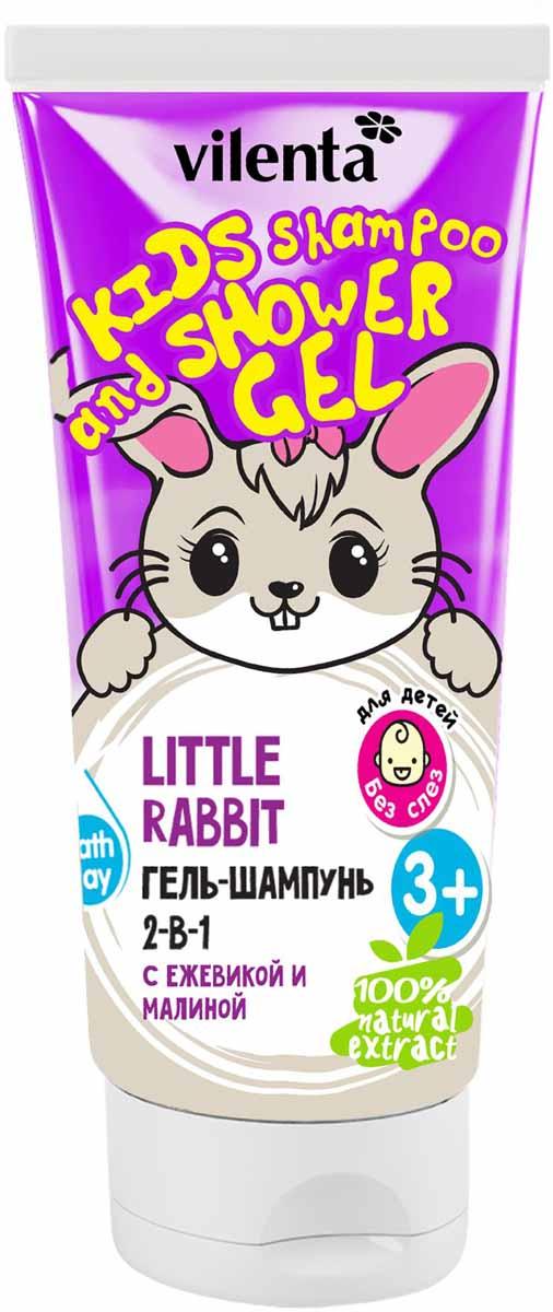 Vilenta Гель-шампунь 2-в-1 Little Rabbit с малиной и ежевикой 200 мл шампунь гель vilenta