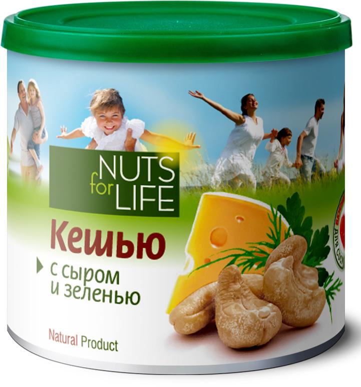 Nuts for Life Кешью обжаренный соленый с сыром и зеленью, 115 г nuts for life арахис в сахарной глазури с соком натуральной клюквы 115 г