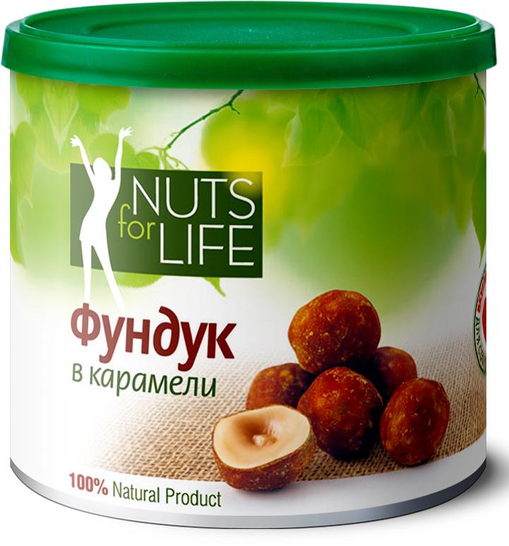 Nuts for Life Фундук в карамели, 115 г nuts for life арахис в сахарной глазури с соком натуральной клюквы 115 г