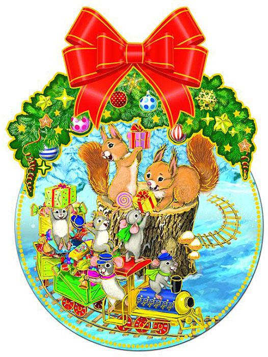 Украшение новогоднее оконное Magic Time Белочки, двустороннее, двухслойное оконное украшение подарок 17543