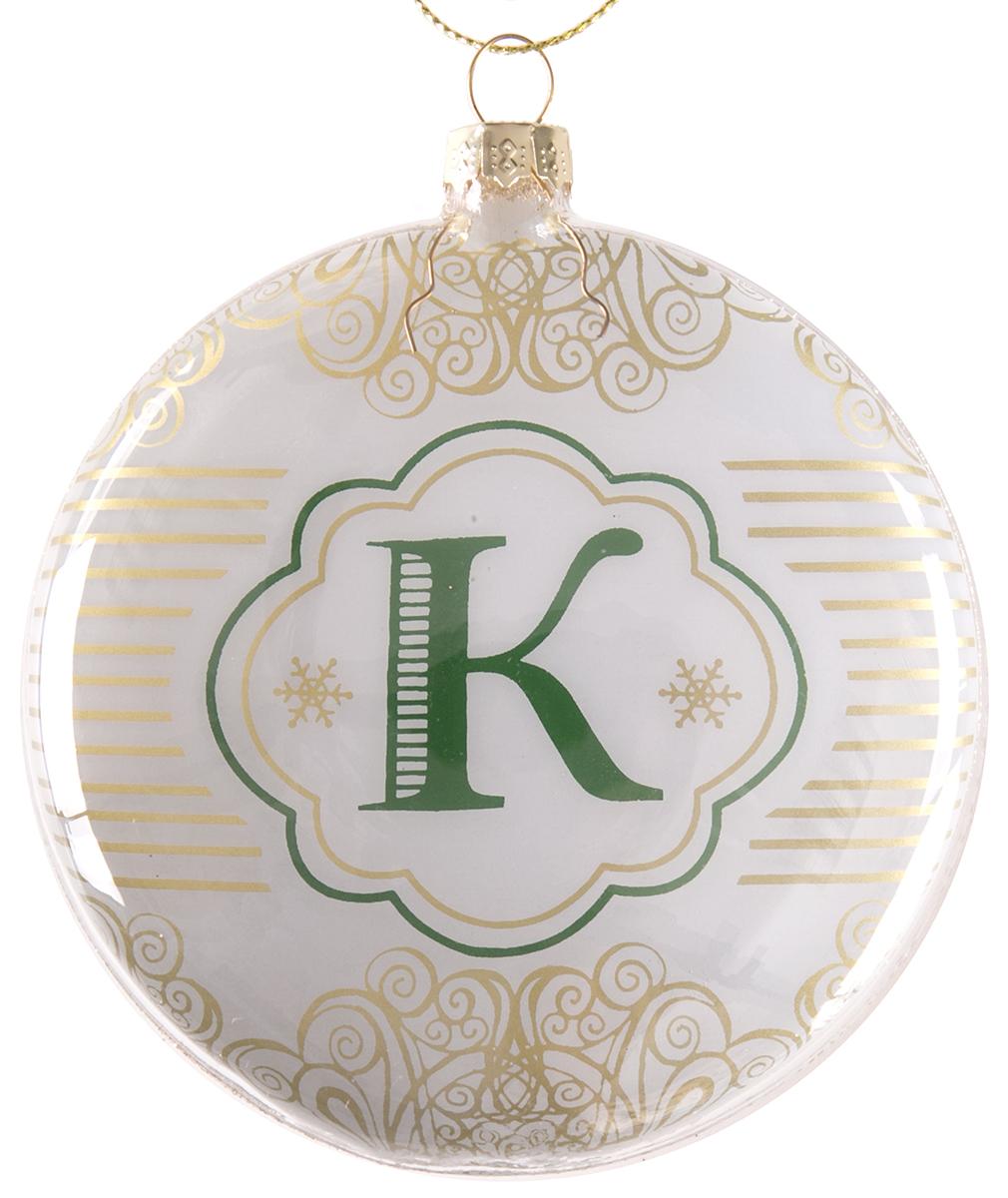 где купить Украшение новогоднее подвесное Magic Time