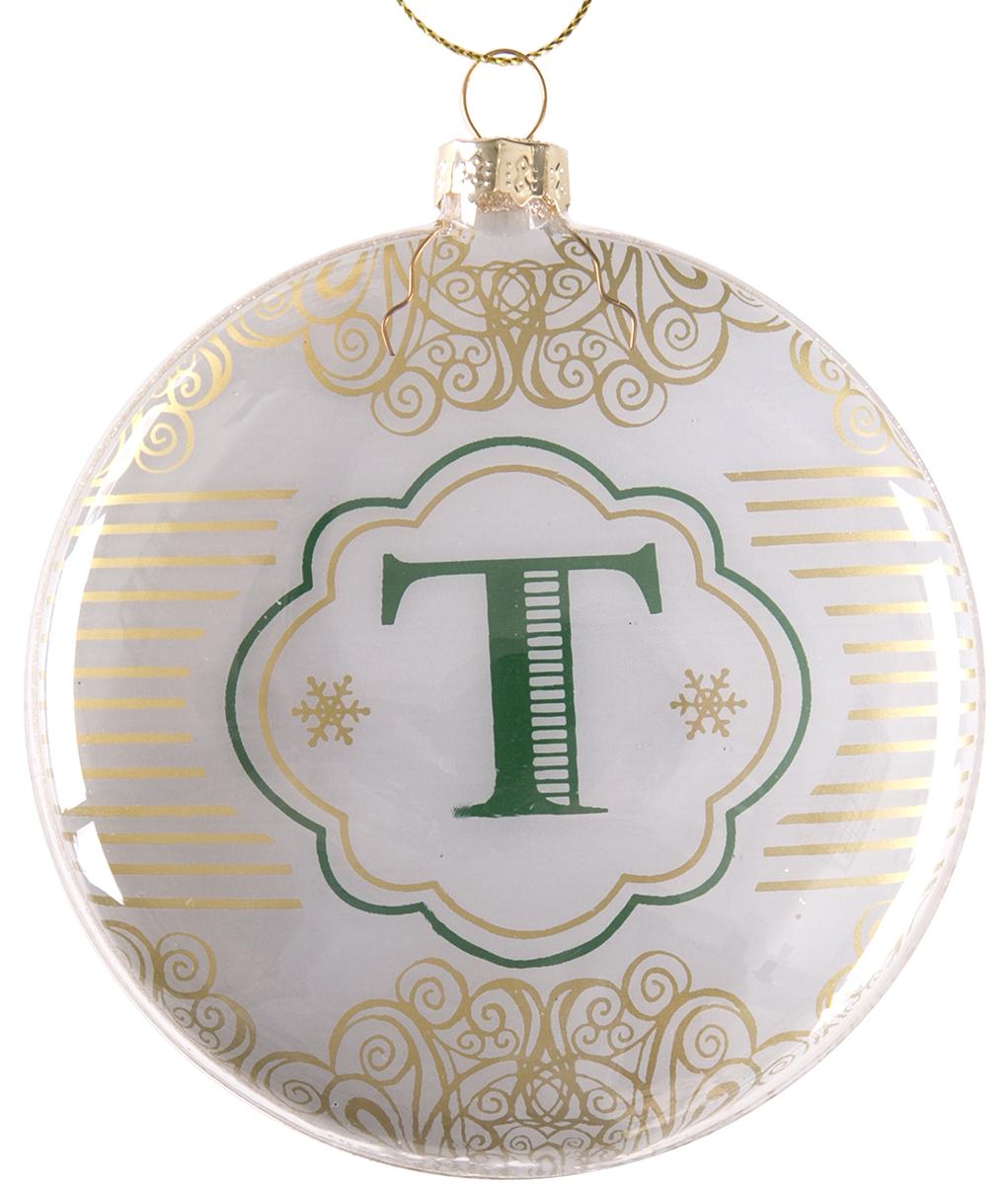 Украшение новогоднее подвесное Magic Time