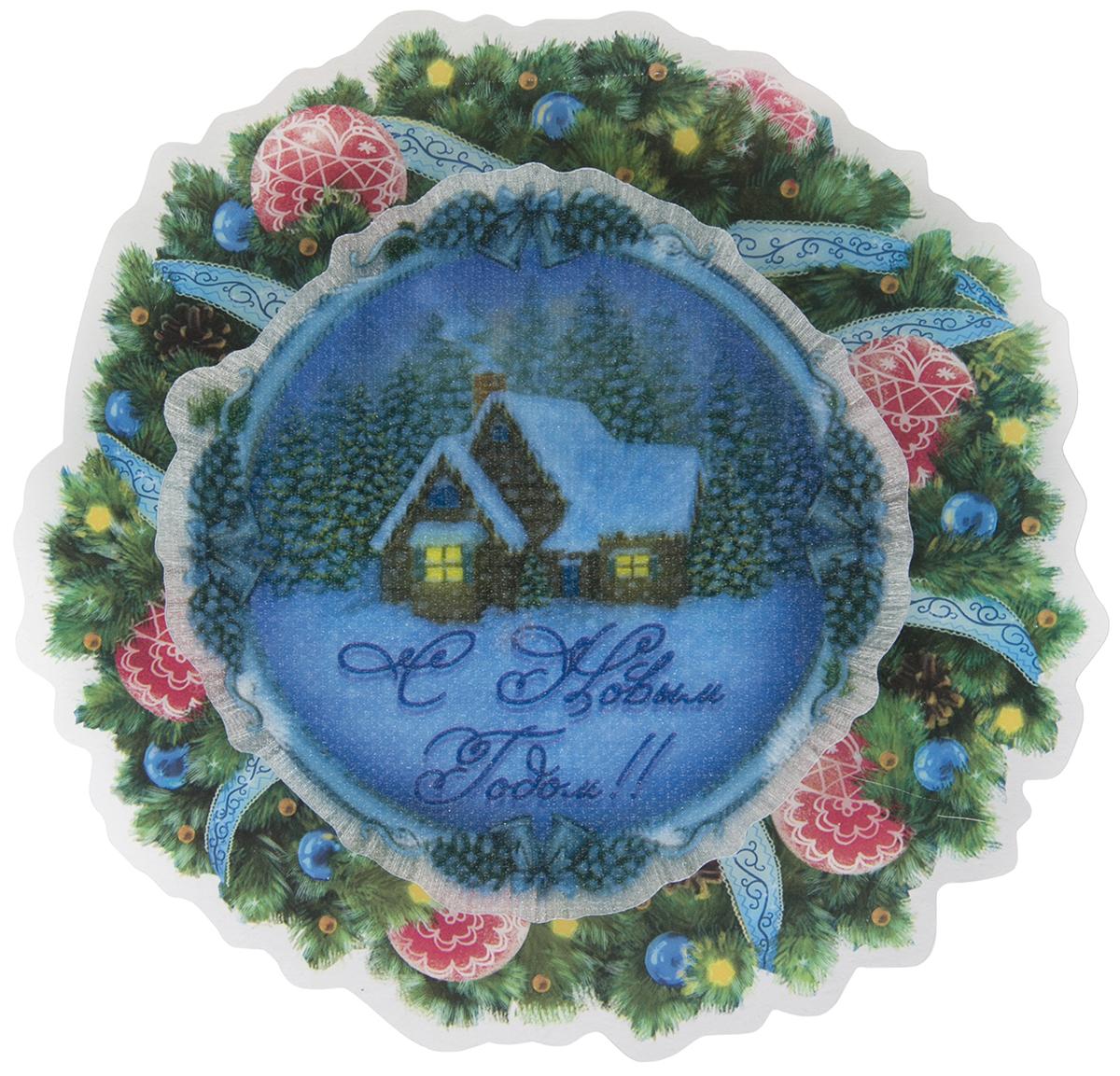 Украшение новогоднее Magic Time Новогодний венок, с подсветкой laure conan angeline de montbrun par laure conan