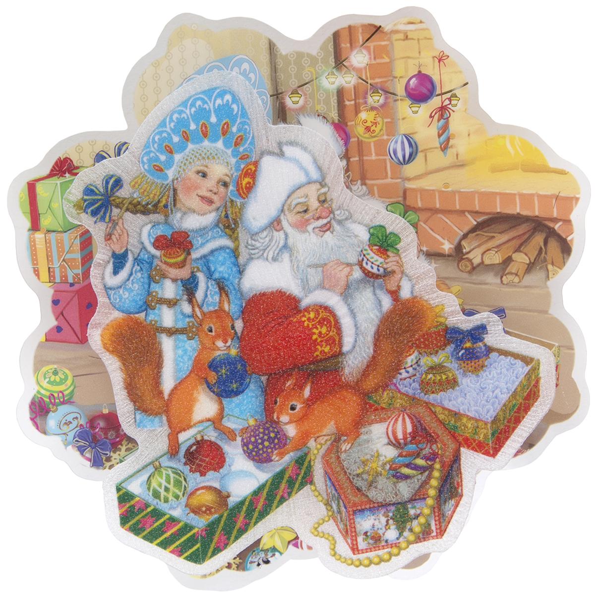 """Украшение новогоднее Magic Time """"Внучка Деда Мороза"""", с подсветкой"""