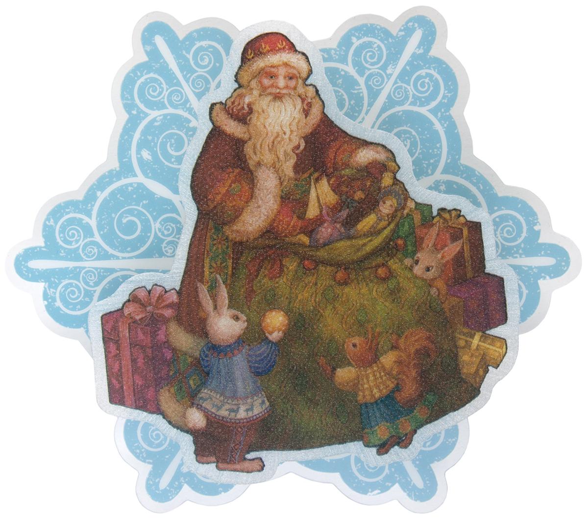 """Украшение новогоднее Magic Time """"Мешок с подарками"""", с подсветкой"""