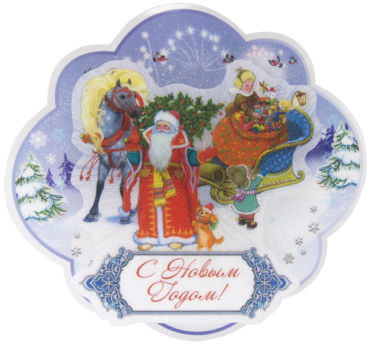 """Украшение новогоднее Magic Time """"Долгожданные подарки"""", с подсветкой"""