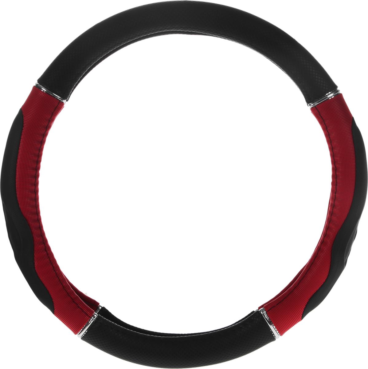 Оплетка руля Autoprofi GL-1020, наполнитель: гель, цвет: черный, красный. Размер M (38 см) цена