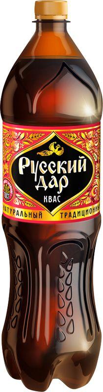 Русский Дар Традиционный квас, 1,5 л квас никола традиционный 1 л х 6 шт