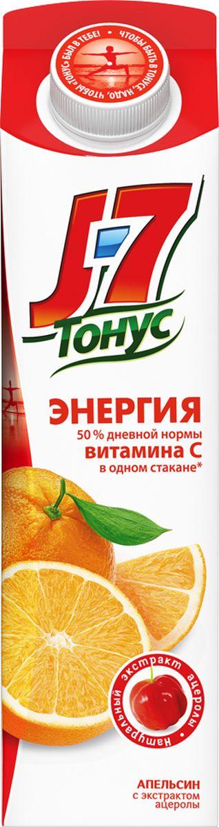 J-7 Тонус Апельсин-Ацерола нектар с мякотью 0,9 л