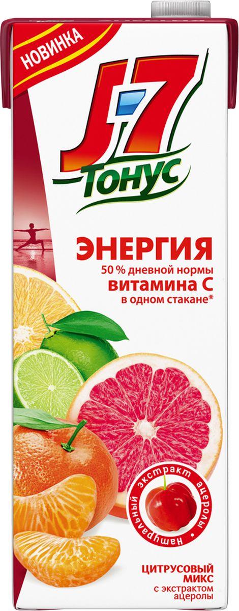 J-7 Тонус Смесь цитрусовых-Ацерола нектар с мякотью 1,45 л