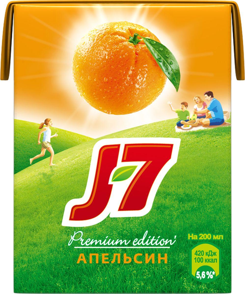 J-7 Апельсин сок с мякотью, 0,2 л