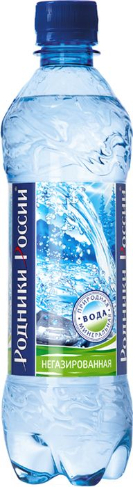 Родники России вода минеральная природная столовая негазированная, 0,5 л