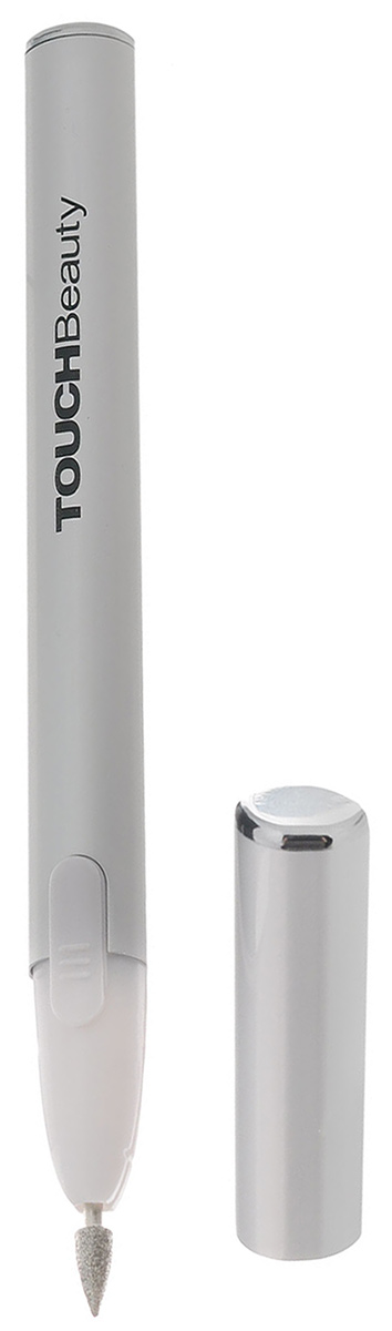 Touchbeauty Маникюрный набор 3в1 Micro Nail Polisher. AS-0676 набор косметический touchbeauty as 1301