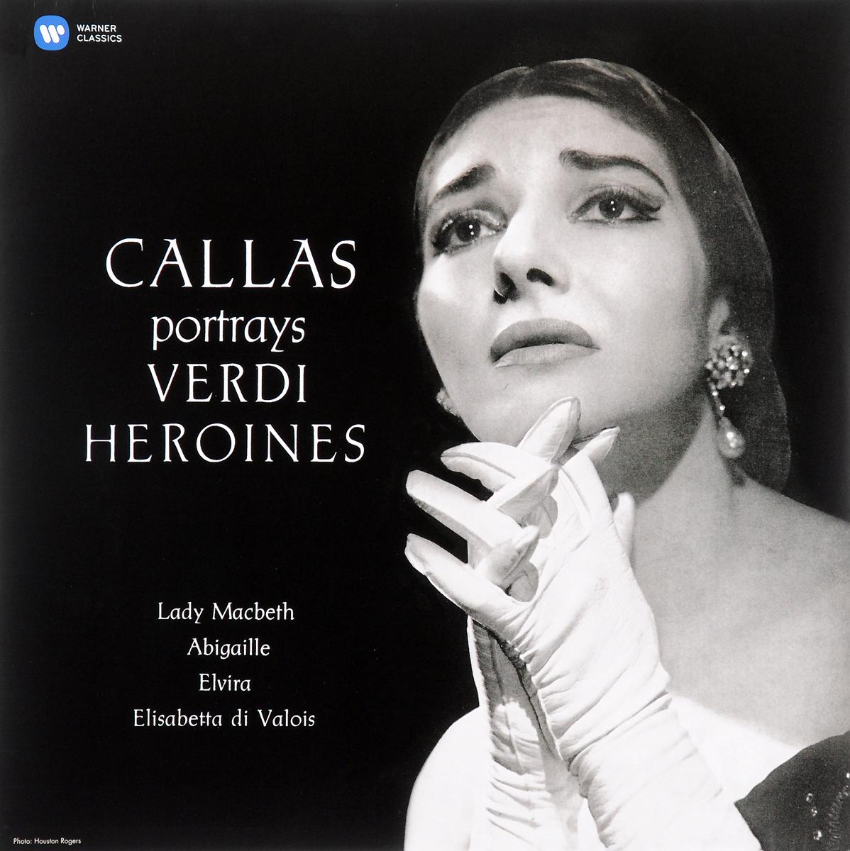 Мария Каллас,Philharmonia Orchestra,Никола Рескигно Maria Callas. Giuseppe Verdi. Callas Portrays Verdi Heroines (LP) giuseppe verdi attila