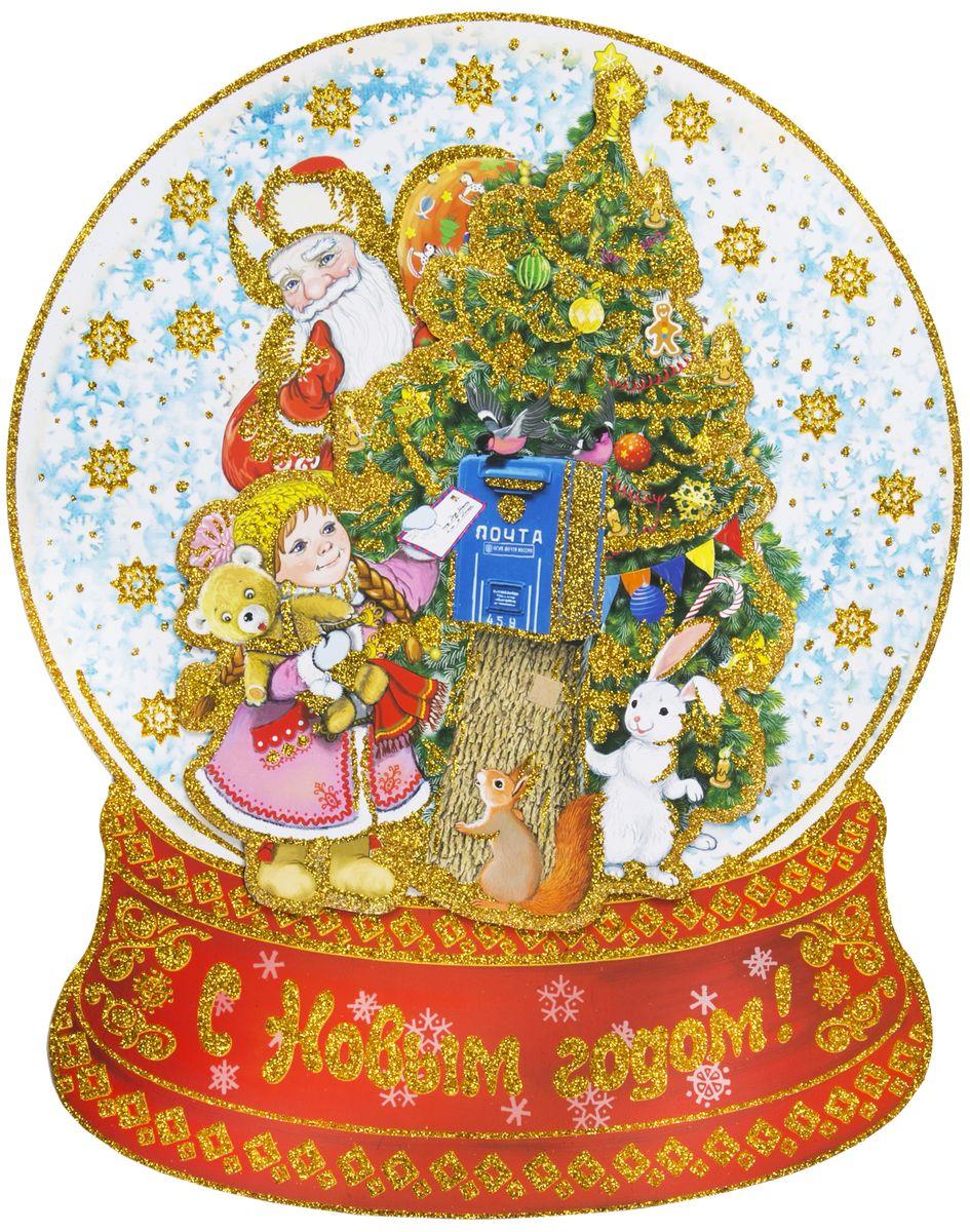 """Украшение новогоднее оконное Magic Time """"Письмо Деду Морозу"""", двустороннее, двухслойное"""