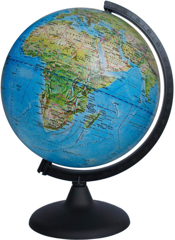 Глобусный мир Глобус ландшафтный диаметр 25 см глобусный мир глобус ландшафтный диаметр 32 см