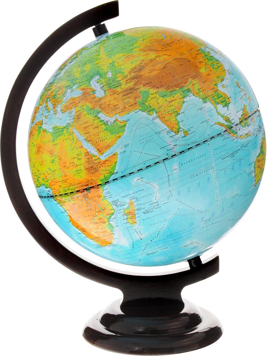 Глобус Глобусный мир, с физической/политической картой мира, с подсветкой, на деревянной подставке, диаметр 25 см Глобусный мир
